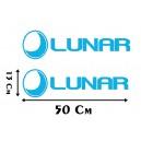 Vinilo Caravana Lunar 50x13
