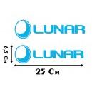 Vinilo Caravana Lunar 25x6,5