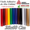 Vinilo Granel 25x60 Cm