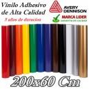 Vinilo Granel 200x60 Cm